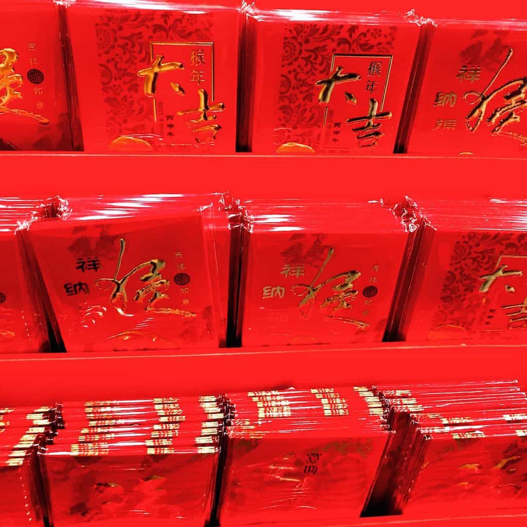 Traditional red New Year's envelopes for gifts of money