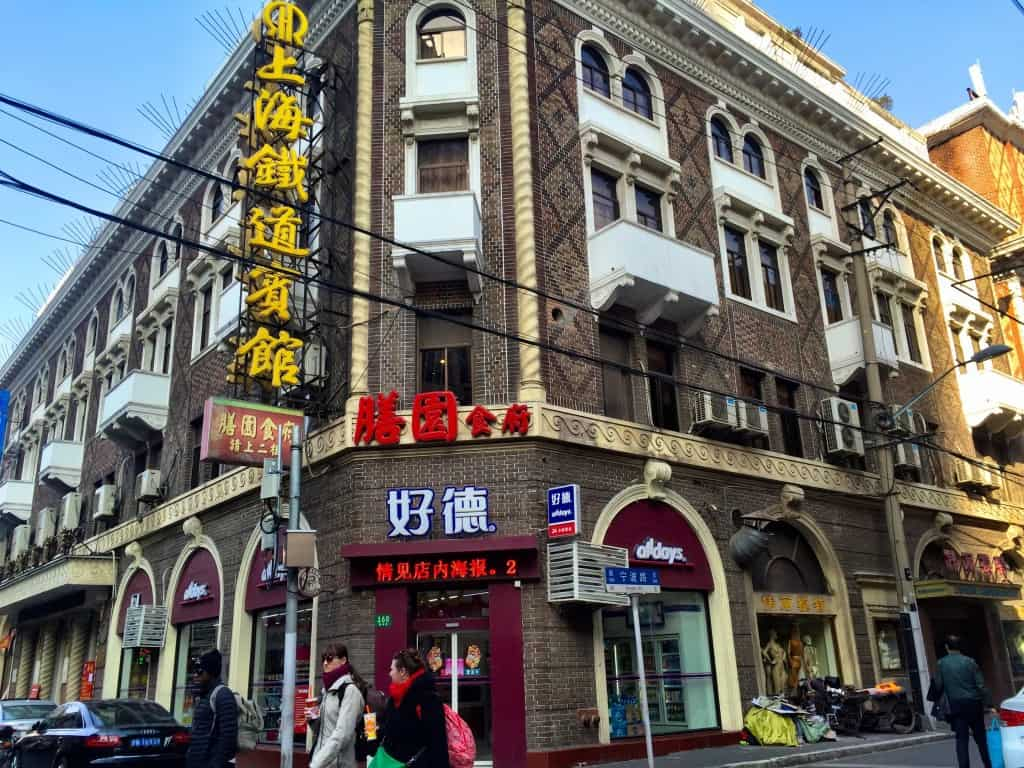 The Shanghai Railway Hotel, from where Chou En-Lai began the opposition to occupying Japanese in 1937.
