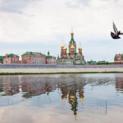Destination Russia: A Book of Travel Stories that Bring the Enigma to Life